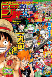 Weekly Shonen Jump No. 4-5 (2017)