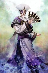 Zuo Ci - 15th Anniversary Artwork