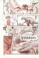 Godzilla vs Destoroyah Manga Page 12