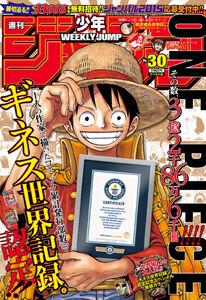 Weekly Shonen Jump No. 30 (2015)