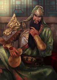 Guan Yu Artwork (DW9).png