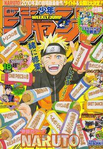Weekly Shonen Jump No. 18 (2010)
