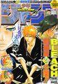 Weekly Shonen Jump No. 52 (2007)