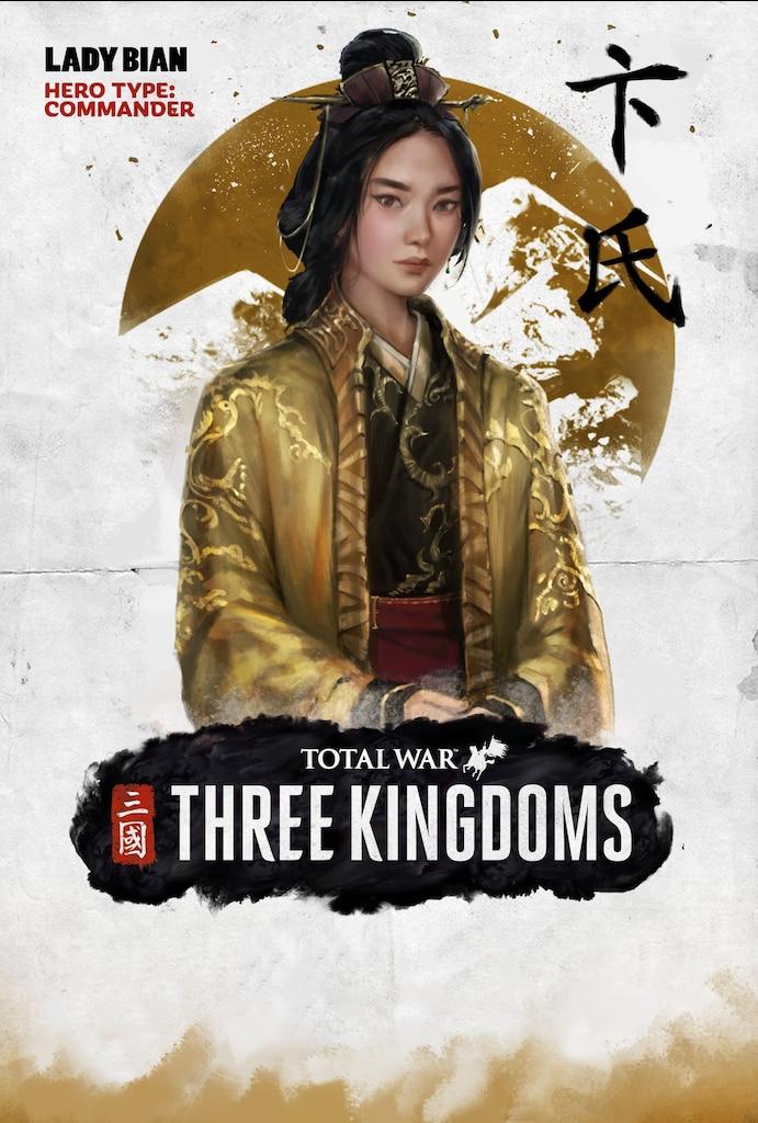 Empress Dowager Bian