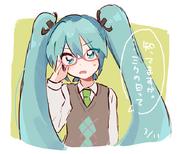 Shinkalion Hatsune Miku