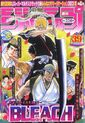 Weekly Shonen Jump No. 39 (2003)
