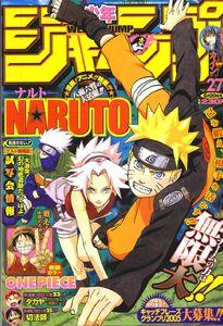 Weekly Shonen Jump No. 27 (2005)