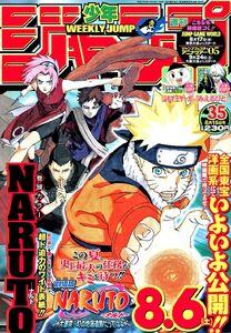 Weekly Shonen Jump No. 35 (2005)