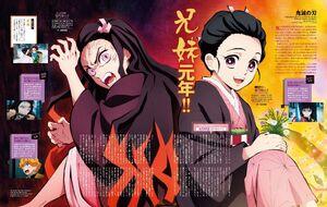 Kimetsu.no.Yaiba.full.2696003