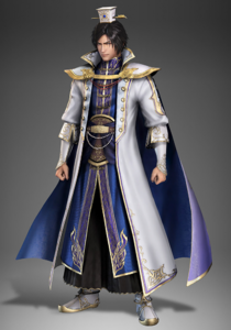 Cao Pi Hypothetical Costume (DW9)