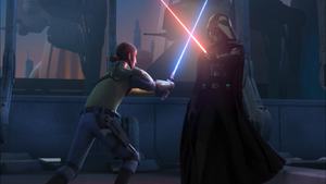 Darth Vader affair