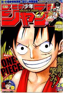 Weekly Shonen Jump No. 24 (2006)