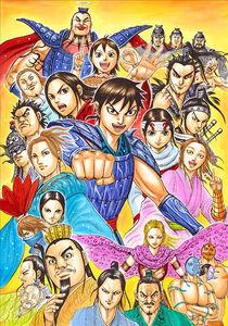 Kingdom Characters