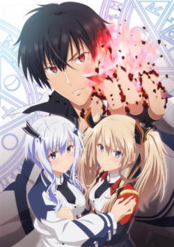 The Misfit of Demon King Academy key visual 1.png