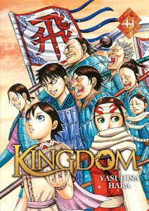 Kingdom v44