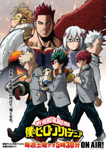 Season 5 Poster 4