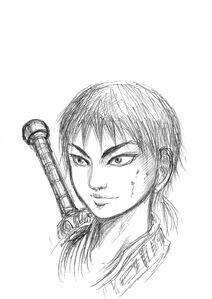 Shin's Phase 1 Sketch Kingdom