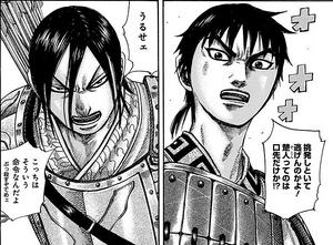Shin and Kou Yoku Kingdom
