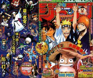 Weekly Shonen Jump No. 36-37 Full Cover (2005)