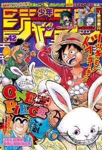 Weekly Shonen Jump No. 42 (2017)