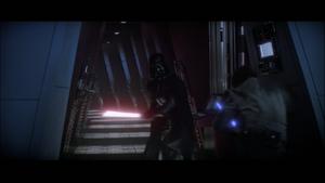 Vader external