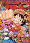 Weekly Shonen Jump No. 22-23 (2002)