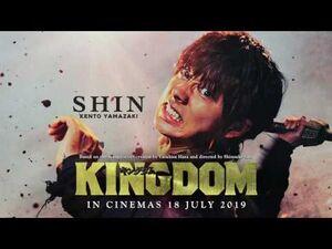 KINGDOM - Interview with Kento Yamazaki (Full Clip)