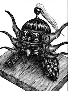 Ou Sen's Helmet