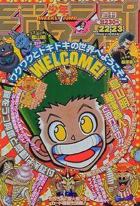 Weekly Shonen Jump No. 22-23 (1999)