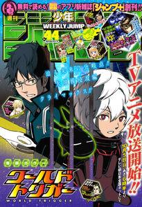 Weekly Shonen Jump No. 44 (2014)