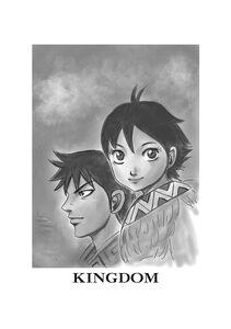 Kingdom v52's Shin and Ten
