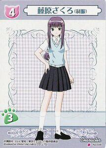 Zakuro's Clothing (03)