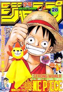Weekly Shonen Jump No. 28 (2010)