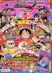 Weekly Shonen Jump No. 4-5 (2002)