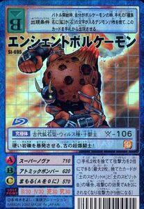 AncientVolcamon Card Jap