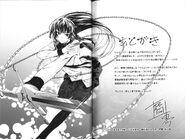 Manga (0)