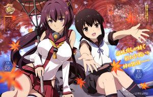 Yamato and Fubuki