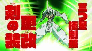 Kill La Kill Uzu ZeroRawsKi-o1