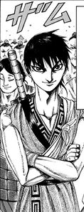 Ri Shin Age 17