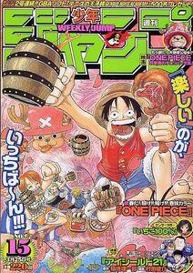 Weekly Shonen Jump No. 15 (2002)