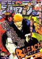 Weekly Shonen Jump No. 27 (2011)