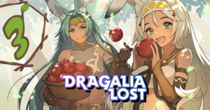 Dragalia Lost 3 days until service