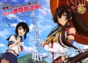 Fubuki and Yamato