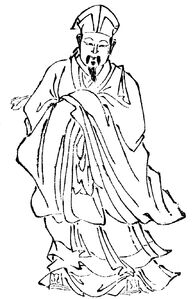 Portrait of Xun Yu
