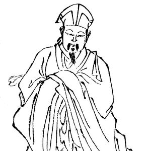 Portrait of Xun Yu.jpg