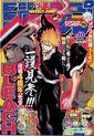 Weekly Shonen Jump No. 40 (2005)