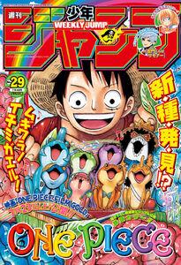 Weekly Shonen Jump No. 29 (2016)