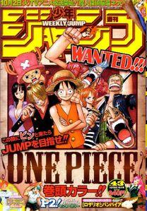 Weekly Shonen Jump No. 43 (2007)