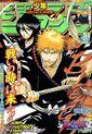 Weekly Shonen Jump No. 51 (2006)