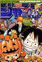 Weekly Shonen Jump No. 48 (2009)
